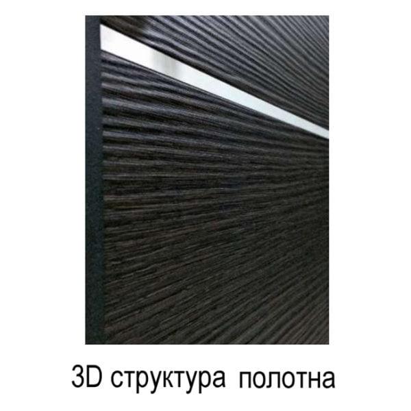 ULTRA 3D12